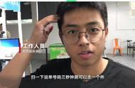 南阳 高校新推刷脸取快递3秒一个 学生:再也不用担心丢件啦