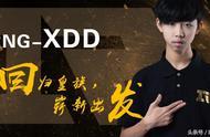 XDD正面回怼直播间喷子,知道我厉害却不愿意接受现实
