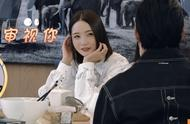 郭碧婷闺蜜拷问向佐:所有收入全交给她!网友:不愧是高晓松前妻