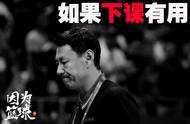 篮球早报:曝多名篮网球员力挺签安东尼 库里计划出战东京奥运会