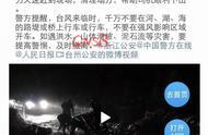 """受台风""""利奇马""""影响,台州临海发生山体滑坡,多人被困"""