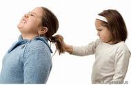 父母发现孩子被欺负怎么办?需要告诉孩子还手吗?父母别不当回事