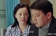 小欢喜:刘静乳腺癌去世了吗?剧中3个细节给你满意答案