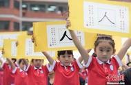 """被""""梓""""掉的一代:谁限制了中国人起名的想象力?"""