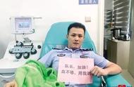 厦门民警患白血病 亲手抓回的逃犯:我愿为你捐骨髓