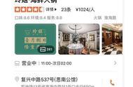 谭校长港式茶餐厅,价格颇具争议,还有一项额外收费让人费解