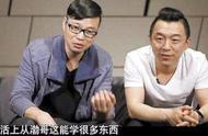 王迅方否认出轨却不提第几次,网友:反正不是第一次