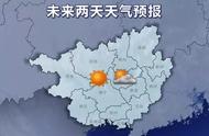 中秋假期的天气也太简单了吧 广西最佳赏月地推荐 快来看!