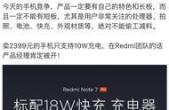 小米副总裁卢伟冰深夜diss友商:我们绝不偷工减料