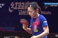 乒乓:刘诗雯3-1战胜陈梦率先进入决赛,小枣厉害,陈梦加油!