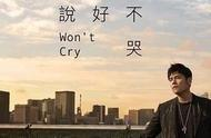 土逆最后一天,他发新歌,QQ音乐崩了:出生图行星逆行到底多厉害