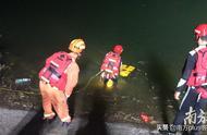一男子与朋友相约广州龙洞水库游泳结果溺亡,下水前疑似喝了酒