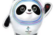 """北京2022年冬奥会吉祥物""""冰墩墩""""是肉食性动物?"""