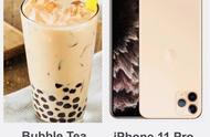 新iPhone摄像头被玩坏了,网友:没有什么不可能,只有你想不到