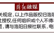 洛阳市处非办提醒投资者:警惕典当行业非法集资陷阱