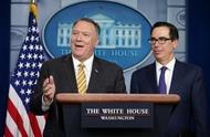 """辞退鹰派博尔顿后,特朗普将""""无条件""""会见伊朗总统"""