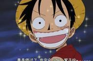 不用等孙子给你烧结局了!尾田想让《海贼王》在五年后完