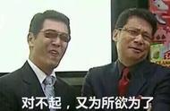 """台湾""""榨菜哥""""收到两箱榨菜:贵重礼物到手,心情无限激动"""