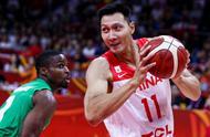无缘直通奥运!中国男篮惨负尼日利亚 小分输伊朗创历史最差战绩