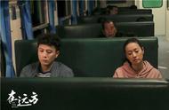 《在远方》今晚开播 刘烨马伊琍演绎二十年风雨创业路