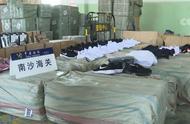 逾六万件侵权货物被查获 粤港澳海关联合执法保护知识产权
