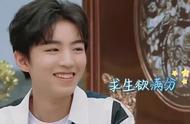 杨紫和王俊凯的关系还真的是很好了,杨紫竟然这么直接说这句话?