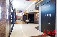 """红星美凯龙常德德山商场开业近两年,生意惨淡 商户联名投诉商场管理方""""不作为"""""""