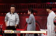 《一起乐队吧》惊现开播最强争议,郭采洁直呼对不起