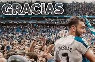 欧联杯资格赛:西班牙人VS卢塞恩视频直播地址