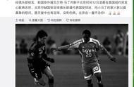 小马丁突发心脏病去世,年仅37岁,生前曾希望为北京足球多做点事