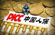 中国人保财险公司属于大企业吗