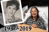 香港女星夏萍去世!年轻美若天仙,只叹晚景凄凉