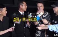 吴镇宇采访中切换粤语失败,疑是在渣渣辉面前炫技?