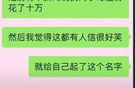 李嫣否认曾逛街两小时花十万炫富:这都有人信?很好笑