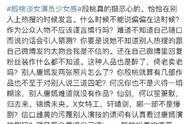 """殷桃这样的女演员,如今连唐嫣的粉丝都""""打""""不过了?"""