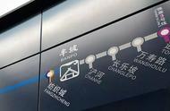 乘坐地铁去临潼!西安地铁9号线,究竟有什么值得期待的?