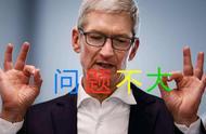 """""""又一位史蒂夫的离开"""",三位高管离职的苹果将走向哪里?"""