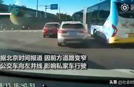 北京公交与宝马疯狂别车斗气 公交上还有乘客 公交集团公开致歉