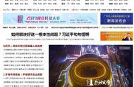 中华网赚论坛网