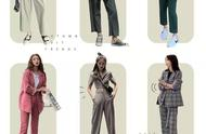 最强穿搭攻略!西装的100种穿法,够你穿一整个秋天