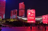 抢先看!深圳CBD国庆版灯光秀今晚首演,看看有多震撼!