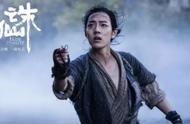《诛仙》中张小凡的4任饰演者,肖战版最帅,这一版最经典