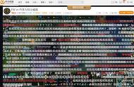 MSI季中赛2000万人观看?满屏弹幕都是炫神的名字?