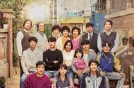 沈月要出演中国版《请回答1988》?这是又要毁一个经典角色啊?