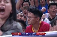 Chinese male basket not enemy appoint Ruineila doe