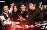 《中国好声音》:终于知道为什么这个节目火了8年了