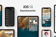 iPhone 获 iOS 13 正式版推送,暗黑模式来临,6s 以上均可升级