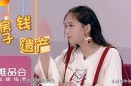若风立遗嘱很幼稚,戚蓝尹却帮老公挽回面子,她才是情商高手