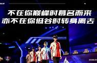 王者荣耀AG超玩会收购BA即将回归,首发队员名单梦泪回归引热议?