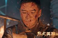 一部《烈火英雄》凭什么看哭、看嗨了这么多人?
